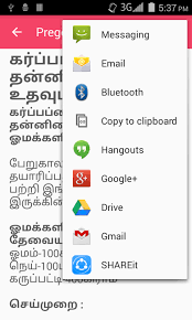pregnancy tips tamil android apps on google play
