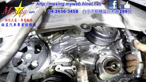 lexus es330 wheel bearing noise how to replace a water pump on a lexus es350 3 5l 2007 2gr fe