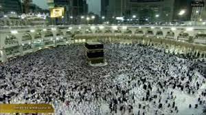 hajj animal sacrifice islamicity