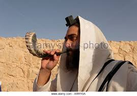 shofar israel shofar israel stock photos shofar israel stock images alamy