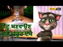 talking tom about sikh tattoo designs ii sikh tattoo pictures ii