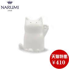 usd 154 67 japan s narumi narumi oblique cat or maneki neko