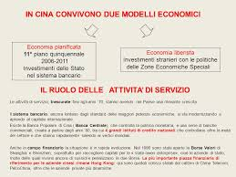 banche cinesi le banche in cina ppt scaricare