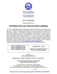 city water light and power become an electrical apprentice in city water light and power
