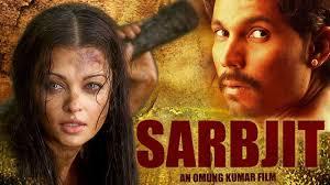sarabjit box office collection aishwarya rai randeep hooda
