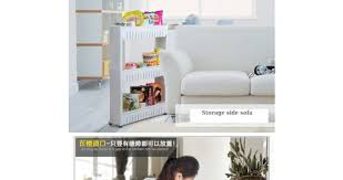 gap between fridge and cabinets online fashion shopping in uae slim pantry cabinet or beside fridge