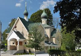 Russian Home Holy Epiphany Russian Orthodox Church Home