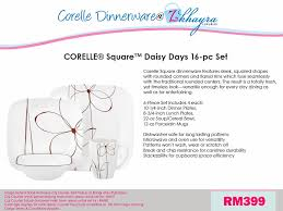 Corelle Square 30 Piece Dinnerware Set Z Khayra Luxuries Pre Order Corelle Dinnerware Sets Corelle 16