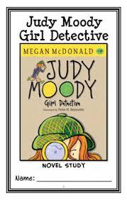 judy moody detective megan mcdonald novel study