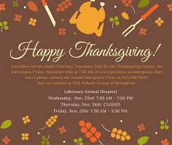 closed for thanksgiving laketown animal hospital springfield