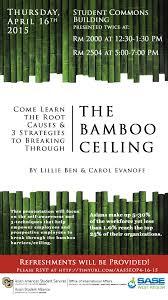 bamboo ceiling board by moso international loversiq