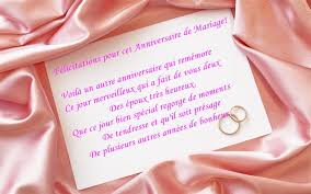 texte felicitation mariage humour avril 2016 invitation mariage carte mariage texte mariage