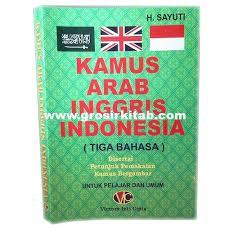 Kamus Bahasa Inggris Kamus Tiga Bahasa Arab Inggris Indonesia Grosir Kitab