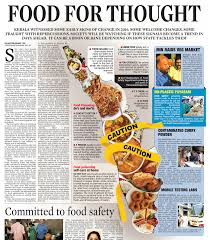 signal ique bureau food for thought food safety உணவ உலகம