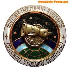 soviet space badge cosmonaut v komarov soyuz 1 1967 for sale buy