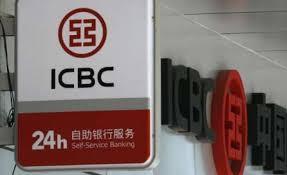 banche cinesi la prima al mondo 礙 cinese icbc scalza bank of america dal