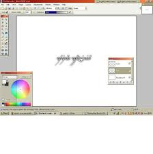 how to make glowing text in paint net 8 steps
