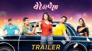 Seeking Song In Trailer Ye Re Ye Re Paisa 2018 Marathi Cast Crew Trailer Release