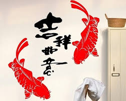 cny blessing red fish decorative wall stickers cny wall decoration