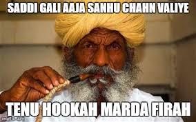 Hookah Meme - image tagged in hookah imgflip