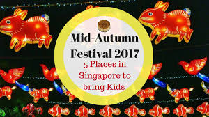 moon festival decorations cheekiemonkies singapore parenting lifestyle 5 places in