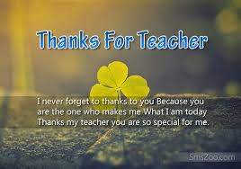 thanks messages for thank you sms