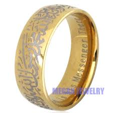 buy steel rings images Gold plated muslim allah shahada stainless steel ring for women jpg