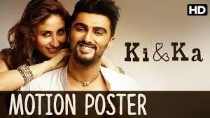 Ki by Ki U0026 Ka Official Motion Poster Kareena Kapoor Arjun Kapoor R
