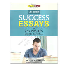 sample of scholarship essay for financial needs success essays jahangir worldtimes col haq s success essays for jahangir worldtimes col haq s success essays for css pms pcs by m jahangir col haqs scholarship need essay financial need scholarship essay examples