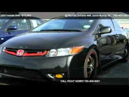 07 honda civic si for sale 2007 honda civic si coupe 2d for sale in lafayette in 47905