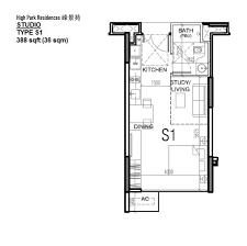 floor plan studio type high park residences floor plan s1 studio
