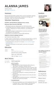 restaurant supervisor resume sample resume examples for