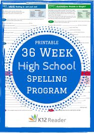 high spelling words program free printable high