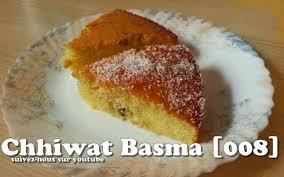 cuisine de basma chhiwat basma 008 gateau de semoule marocain كيكة السميدة