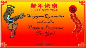 happy lunar new year greeting cards lunar new year greetings singapore gymnastics