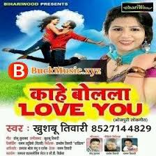 download mp3 dangdut las vegas terbaru kahe bolala love you khushboo tiwari new bhojpuri album download