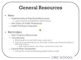 crec math curriculum updates 2014 u2013 crec schools purpose update on