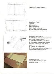Roman Shade Parts - custom skylight shades solar panels skylight shade