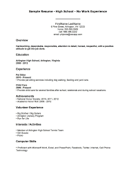 Resume Format Job Application by Examples Of Resumes 11 Resume Form For Job Application Basic