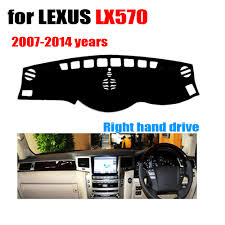 lexus lx years car dashboard cover for lexus lx570 2007 2014 years right hand