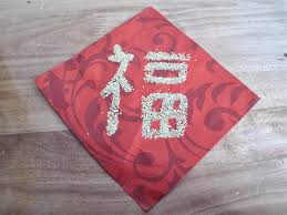 how to write paper in chinese the do it yourself mom chinese new year spring festival we wrote happy new year x nnian h o on the strips for the top and sides and blessing although this can also mean lucky fu in the center