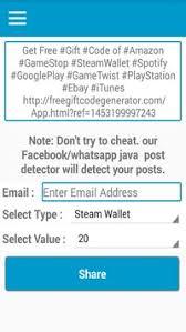 play redeem code generator apk free gift code generator apk free entertainment app for