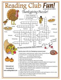 thanksgiving words crossword puzzle thanksgiving words