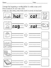 practice sheets bundle of short vowel worksheets no prep printables
