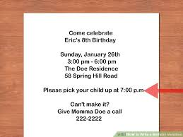 what to say on birthday invitations nice things to say in a