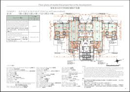 property floor plans the pavilia hill 柏傲山 the pavilia hill floor plan new property