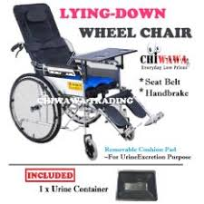 wheelchairs for the best price in malaysia