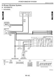 03 u002705 door lock and window control wiring question merged