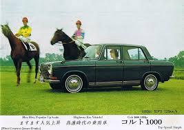 mitsubishi colt 1970 1966 mitsubishi colt 1000 estate related infomation specifications
