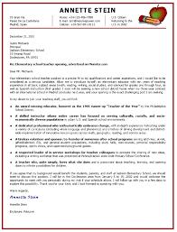 sample cover letter for special education teacher cover